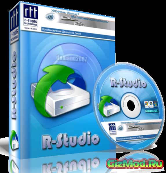 R-Studio 7.2.155117 - профессиональное восстановление данных