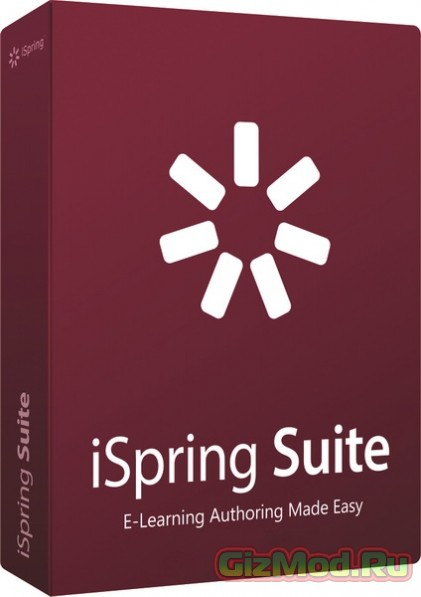 iSpring Suite 7.0.0 Build 5856 - твоя презентация идеальна