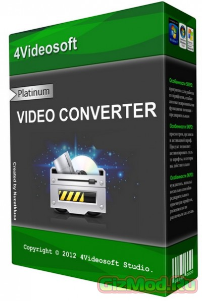 4Videosoft Video Converter Platinum 5.2.8 Final (ML|RUS) - отличный видео конвертер