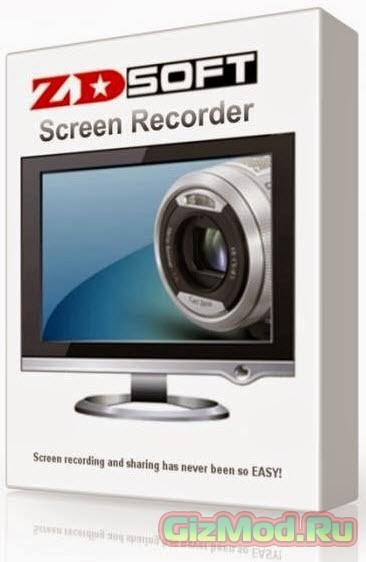 ZD Soft Screen Recorder 6.6 - лучшая запись с экрана монитора