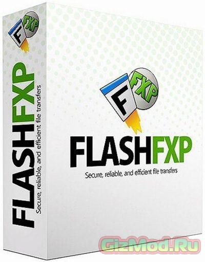 FlashFXP 5.0.0.3741 Beta - самый удобный FTP клиент