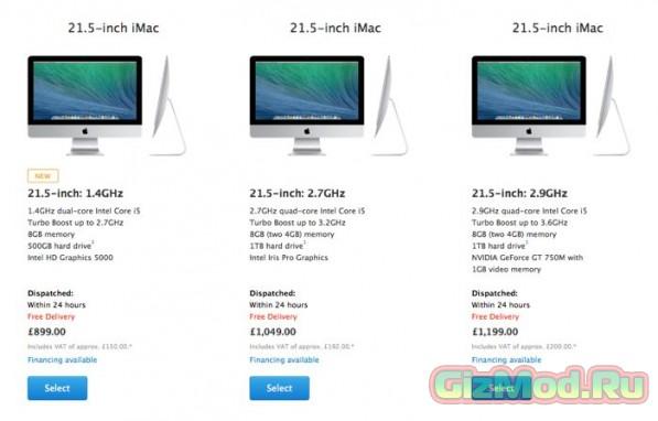 Apple выпустила самый дешевый iMac начального уровня