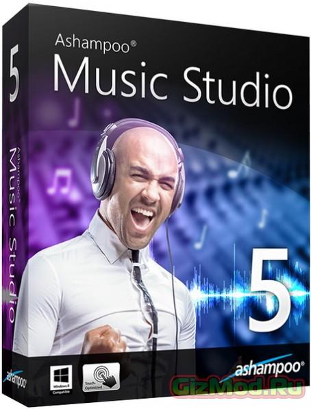 Ashampoo Music Studio 5.0.1.12 - удобная работа с музыкой