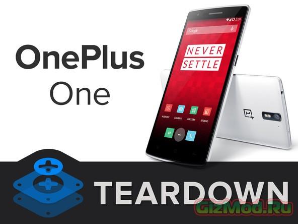 """В iFixit на """"вскрытие"""" попал OnePlus One"""