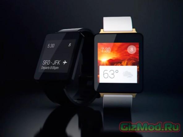 LG G Watch Android часы скоро в продаже