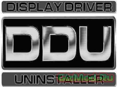 Display Driver Uninstaller 12.9.5.1 - полное удаление старых драйверов