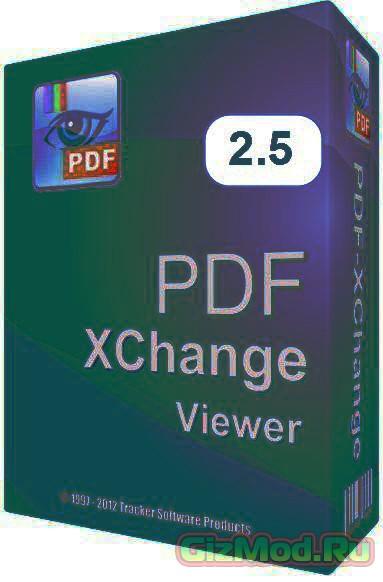 PDF-XChange Viewer 2.5.308.2 - удобный просмотрщик PDF