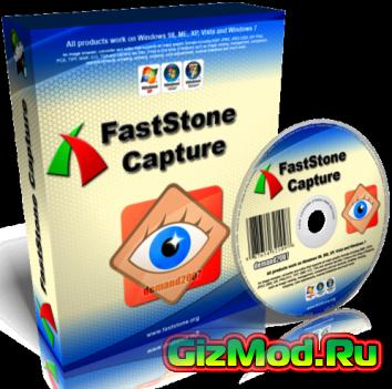 FastStone Capture 7.8 - удобные скриншоты