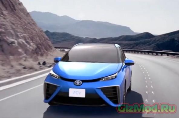 Toyota представила авто на водороде