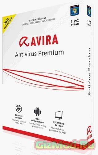 Avira Antivirus Pro 14.0.5.450 - правильный антивирус