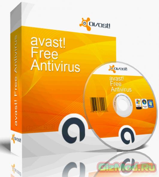 Avast 9.0.2021.515 - лучший бесплатный антивирус