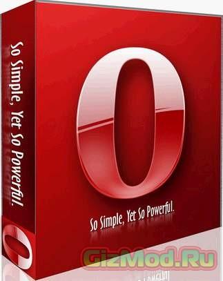 Opera 24.0.1543.0 Dev - самый быстрый в мире браузер