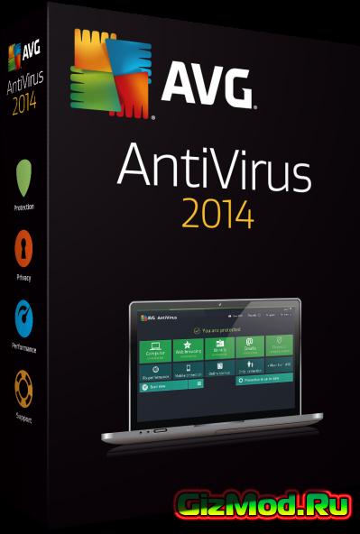 AVG Anti-Virus 2014 Free 4716 - отличный бесплатный антивирус