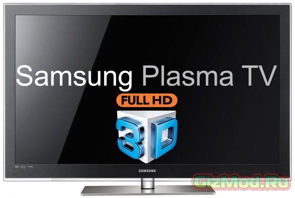 Samsung прекращает производство плазменных телевизоров