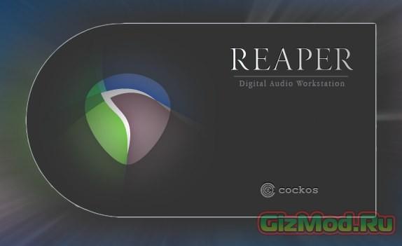 REAPER 4.7 Pre 11 - мощный редактор аудио для Windows