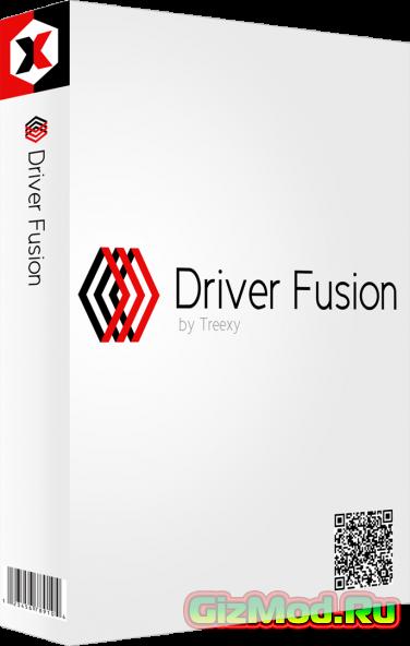 Driver Fusion 2.2 - удобное управление драйверами