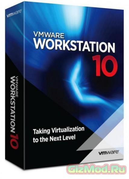 VMware Workstation 10.0.3.1895310 Final - лучшая виртуализация