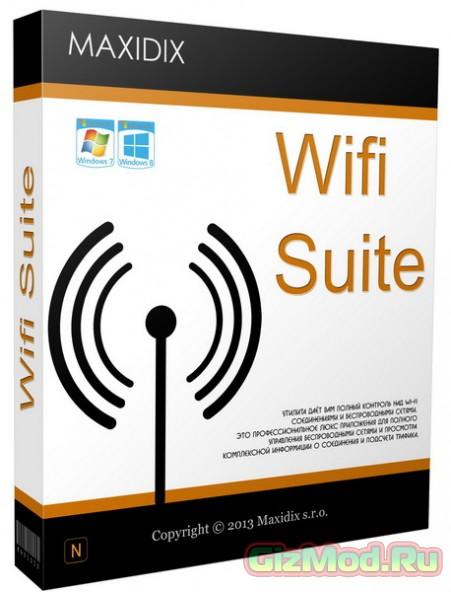 Maxidix WIFI Suite 14.5.8 build 563 Final - полный контроль над Wi-Fi