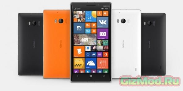 Nokia Lumia 930 прибыл на просторы России