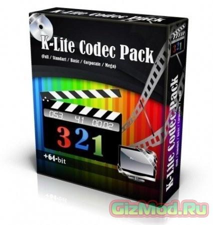 K-Lite Codec Pack 10.6.2 Update - самые лучшие кодеки