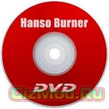 Hanso Burner 3.0.0.0 - удобная запись дисков