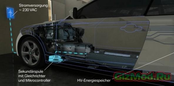 Система беспроводной зарядки нового поколения для BMW
