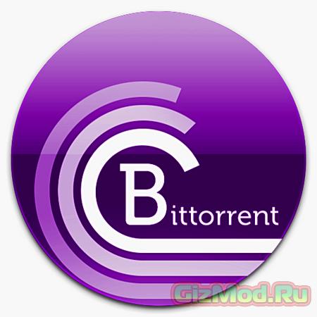 BitTorrent 7.9.2.32344 - клиент р2р сети