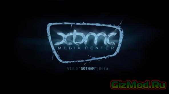 XBMC Media Center 13.2 Beta 1 - универсальный медиацентр