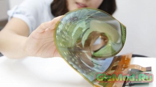 Прозрачный дисплей LG можно свернуть в трубочку