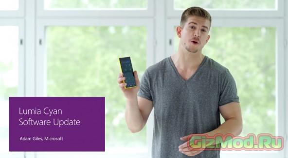 Долгожданный Windows Phone 8.1