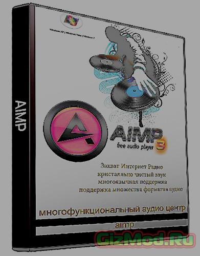 AIMP 3.55.1355 - лучший музыкальный центр для Windows