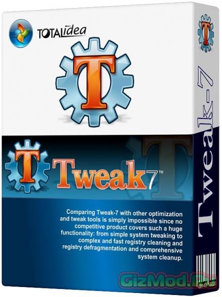 Tweak-7 1.0.1215 - лучший оптимизатор системы