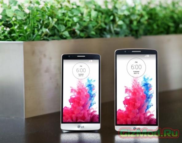 LG G3S - младший брат