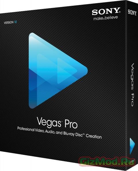 Vegas Pro 13.0.373 x64 - профессиональный видеомонтаж дома