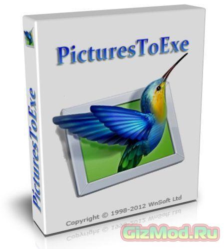 PicturesToExe 8.0.5 - создает неповторимые фотоальбомы