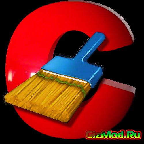 CCleaner 4.16.4763 - лучший очиститель для Windows