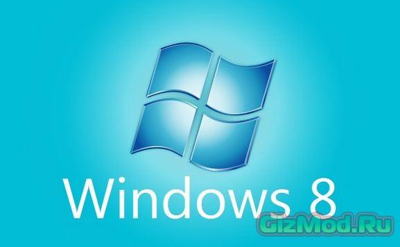 Windows 8 Transformation Pack 9.1 - трансформируемся в 8-ку