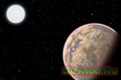 Новый способ поиска инопланетной жизни
