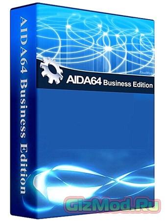 AIDA64 4.60.3104 Beta - полная диагностика компьютера