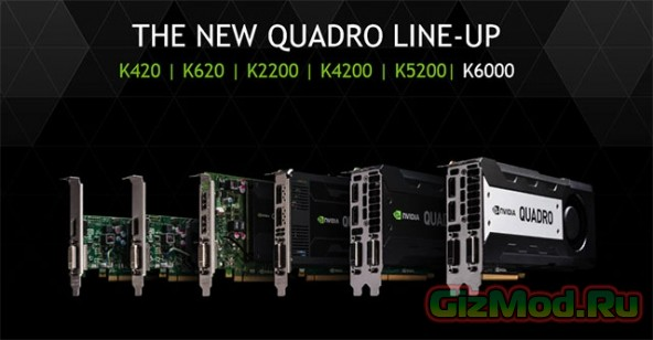 Quadro - обновление в профессиональном сегменте видеокарт NVIDIA
