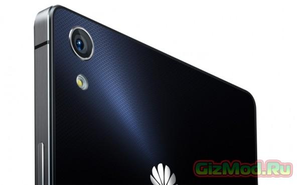 Huawei Ascend P7 в России по цене 18 000