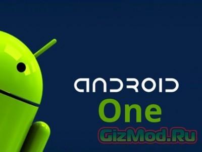 Первые устройства Android One увидят свет в сентябре