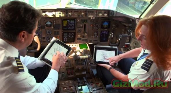 iPad стал причиной потери высоты Boeing 777