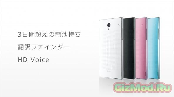 Sharp анонсировала безрамочные смартфоны Aquos Crystal