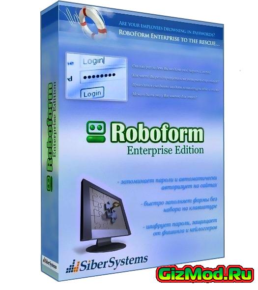 AI Roboform Pro 7.9.9.1 - заполняшка любых форм
