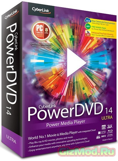 CyberLink PowerDVD Ultra 14.0.4223.58 - мультимедиа-плеер