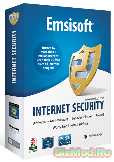 Emsisoft Internet Security 9.0.0.4324 - бесплатный антивирус