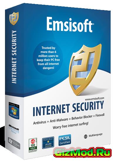 Emsisoft Internet Security 9.0.0.4324 - бесплатный антивирус