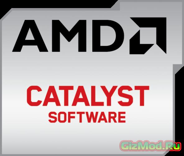 AMD Catalyst 14.7 RC3 - обновление драйверов