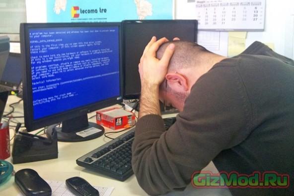 """Обновление Windows привело к """"экрану смерти"""""""